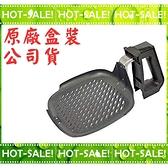 《原廠配件》Philips HD9911 飛利浦 氣炸鍋專用 煎烤盤 (HD9240專用)