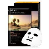 DR.WU沙漠復活草保濕面膜(3片/盒)