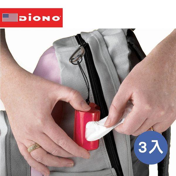 【Diono】好方便垃圾袋 (3入)