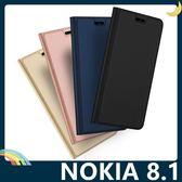 NOKIA 8.1 融洽系列保護套 皮質側翻皮套 肌膚手感 隱形磁吸 支架 插卡 手機套 手機殼 諾基亞
