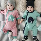 嬰兒連身衣服秋季 新生兒3長袖65斜襟9爬服 寶寶0-12個月哈衣【快速出貨八折一天】