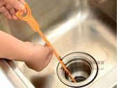 家樂鉤 疏通管小工具 排水管清潔鉤【CA250】《約翰家庭百貨