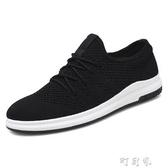 韓版潮流男鞋百搭運動休閒鞋男士帆布鞋透氣學生板鞋 町目家