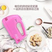 打蛋機打蛋器家用迷你手持自動奶油打發器攪拌和面烘焙 XW3576【極致男人】