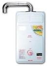 和家牌熱水器 室內/屋內強制排氣微電腦熱...