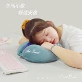 u型枕頸椎護頸枕靠枕