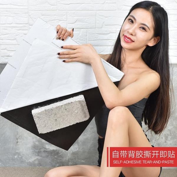 壁紙墻紙自粘大理石紋耐磨