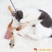 7組裝逗貓棒貓玩具羽毛老鼠鈴鐺磨牙耐咬套裝【小獅子】
