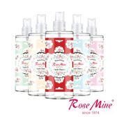 韓國 EVAS 玫瑰香水 空氣 衣物 芳香噴霧 300 ml 多款可選