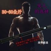 握力棒臂力器30kg60公斤擴胸器握力棒肌鍛煉健身器材家用男士臂力棒40kgxw