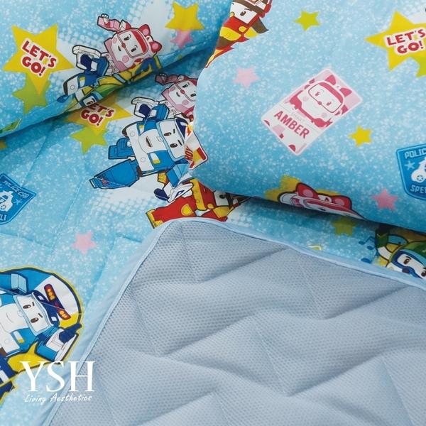 波力 守護 藍 卡通 兒童睡墊三件組 台灣製 伊尚厚生活美學  超取限一組