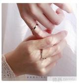 情侶戒指一對純銀日韓簡約時間男女對戒素圈 韓慕精品