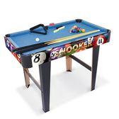 兒童台球桌標準家用美式木制黑8桌球台室內戶外娛樂休閒運動玩具 滿498元88折立殺