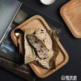 半房雜貨日式木質長方小托盤實木小餐盤茶託盤堅果零食點心木盤子ATF ~極有家~