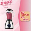 TATUNG大同 1.5L冰沙果汁 TJC-1518A