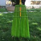 塑料園林掃把掃帚馬路院子落葉清掃掃把掃帚草坪花園清掃