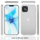 Iphone12/12Pro 晶透亞克力蘋果12Pro Max 防摔透明殼蘋果12 mini 背蓋不泛黃