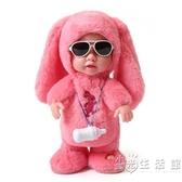兒童電動毛絨娃娃動物會唱歌跳舞的走路說話學舌女孩玩具3-4-6歲5 聖誕節全館免運