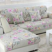 沙發罩全棉沙發墊四季簡約現代防滑布藝坐墊套客廳組合實木定做全蓋罩巾   草莓妞妞