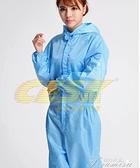 防靜電服-CESK連體服連帽防塵服噴漆服工衣無塵防靜電服潔凈防護服可加口袋 快速出貨