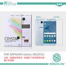 NILLKIN SAMSUNG Galaxy A8(2016) 超清防指紋保護貼 含鏡頭貼 螢幕膜 高清貼