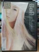 挖寶二手片-Z77-046-正版DVD-其他【寶兒2004巡迴演唱會:愛&誠】-音樂類(直購價)