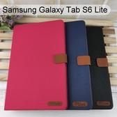 十字紋平板皮套 Samsung Galaxy Tab S6 Lite P610 P615 (10.4吋)
