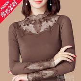 摩登美眉秋冬新款網紗底衫女長袖蕾絲洋氣內搭上衣『小宅妮時尚』