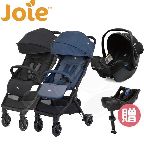 奇哥 Joie meet pact™輕便型手推車(黑/藍)+gemm提籃式汽座【贈gemm提籃汽座底座】