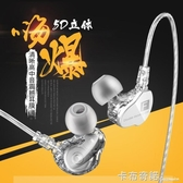 耳機入耳式蘋果安卓手機通用男女生重低音炮vivo小米oppo線控K歌 卡布奇諾