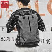 後背包潮牌後背包男時尚潮流大容量皮質書包休閒簡約旅行皮背包 至簡元素