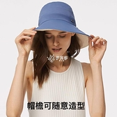 蕉下漁夫帽雙面百搭遮臉大檐太陽帽夏戶外休閑百搭新款女防曬帽子