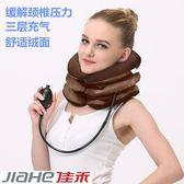 【新年鉅惠】佳禾頸椎牽引器脖子拉伸固定支撐三層充氣式頸托護頸頸部護理按摩