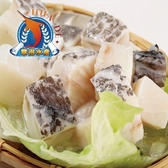 東港華得.龍膽石斑魚頭切丁(300g/包)(共2包)﹍愛食網