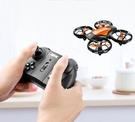 遙控飛機 手勢感應無人機航拍高清ufo小學生小型飛行器遙控飛機兒童玩具男【快速出貨八折鉅惠】