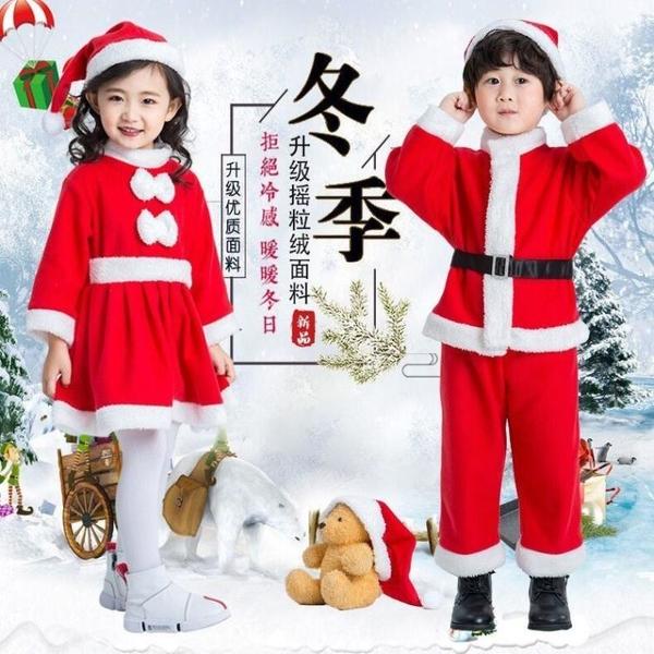 萬圣節圣誕節兒童服裝圣誕衣服女童套裝可愛圣誕老人服裝男童寶寶快速出貨