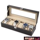 手錶盒 手錶收納盒開窗皮革首飾箱高檔手錶包裝整理盒擺地攤手鏈盤手錶架 優拓DF