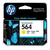 HP 原廠黃色墨水匣 CB320WA 564號 適用 HP Officejet 4610/4620