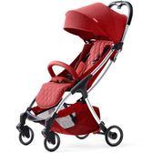 嬰兒推車超輕便可坐躺折疊便攜式迷你
