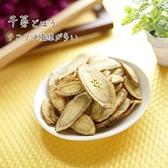 好食光牛蒡脆片(70gX3包)