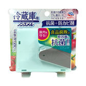 日本 小林製藥 Nonsmel 冷藏庫用抗菌防黴劑(1入) 除臭劑 防黴劑 除臭 抗菌 冰箱 冷藏庫 廚房