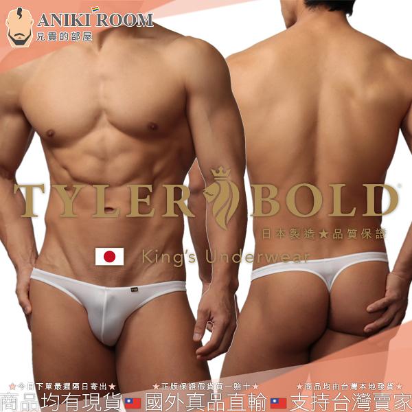 日本 TYLER BOLD 泰勒寶 男性性感極限低腰中央接縫線丁字褲 光澤白 Super Low-Rise Thong