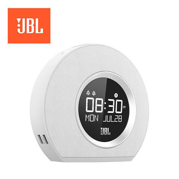 【台中平價鋪】 全新  JBL Horizon 藍芽LED燈光喚醒~雙鬧鐘~支援雙USB充電~白色