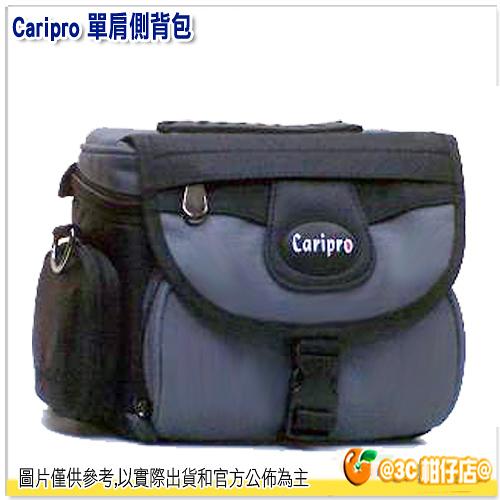 Caripro TA040-G 單肩側背包 公司貨 背包 Tango 40 CA 灰色 防護間隔 附雨套 相機包