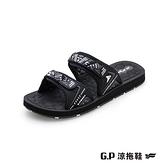 【南紡購物中心】G.P(男)簡約織帶風格雙帶拖鞋 男鞋-白黑(另有橘)