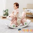寶寶搖搖馬小木馬兒童搖馬嬰兒玩具兩用搖搖車【淘嘟嘟】