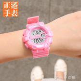 手表女中學生韓版簡約少女款可愛休閒大氣運動防水電子表數字式千千女鞋