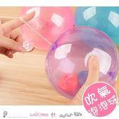透明泡泡充氣球 TPR製兒童玩具彈力球 附氣嘴