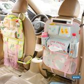 收納袋車用汽車椅背置物袋多功能車載座椅後背掛袋