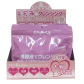 日本 STAY FREE 美容液保濕清潔卸粧綿 50P(220ml)